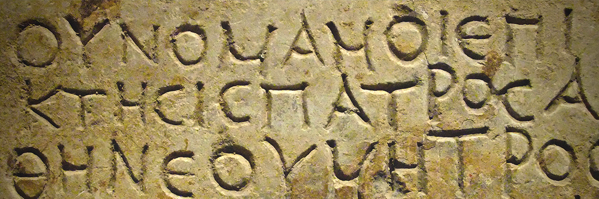 greek inscription carved into stone
