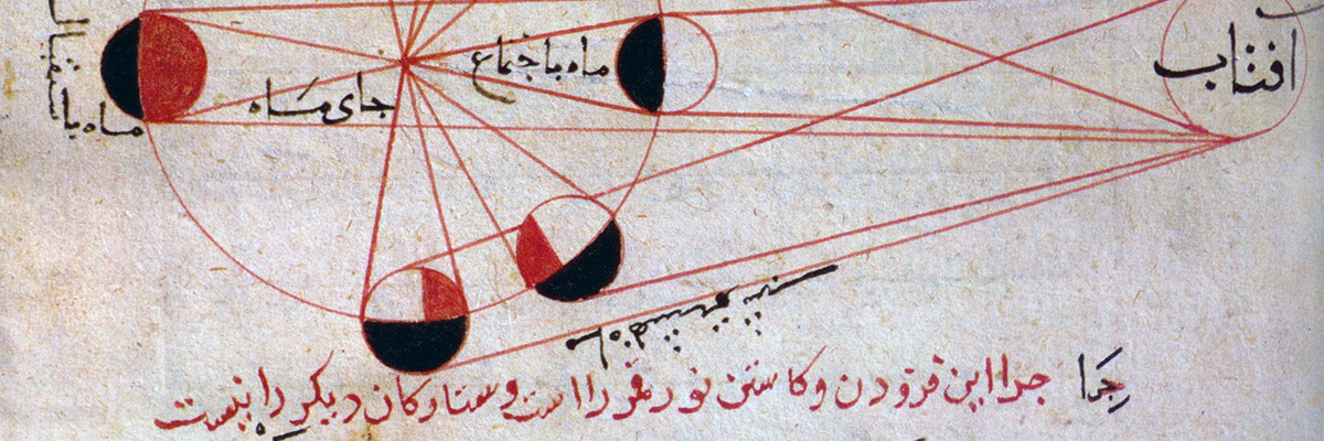 Arabic Astronomy Text