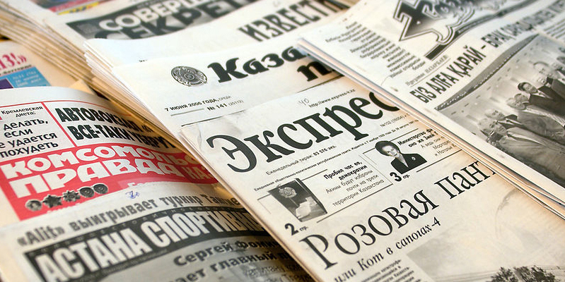 Grouping of several Russian language newspapers