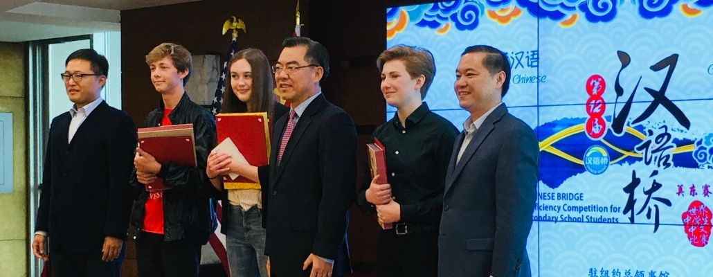 Consul General Ping Huang presented certificates to the students